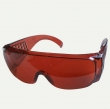 Lunette de protection UV